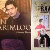 Giveaway contest for an autographed Ramin Karimloo album and poster