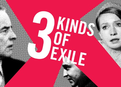 3-kinds-of-exile